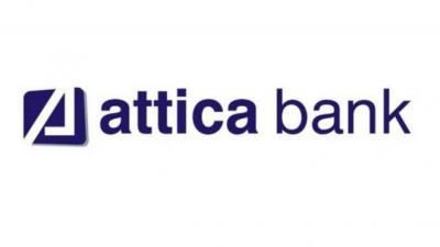 Αναστολή διαπραγμάτευσης για Τράπεζα Αττικής