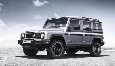 H Ineos κέρδισε την δίκη απέναντι στην Jaguar Land Rover για το σχέδιο του Defender