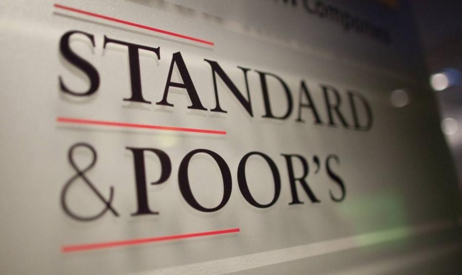 S&P: Mε BB- αξιολογείται το ομόλογο της Mytilineos ύψους 500 εκατ. ευρώ