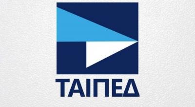 ΤΑΙΠΕΔ: Ποια σχήματα προχωρούν στην β΄ φάση για τα λιμάνια Αλεξανδρούπολης, Καβάλας, της ΥΑΦΑ και της ΛΑΡΚΟ
