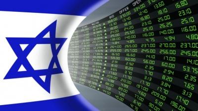 Ισραήλ: Αμετάβλητα τα επιτόκια στο 0,1% παρά την αύξηση του πληθωρισμού