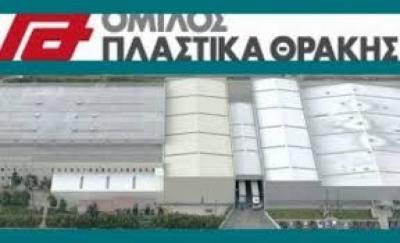 Πλαστικά Θράκης: Στις 12 Μαΐου η ανακοίνωση των αποτελεσμάτων του Α' Τριμήνου 2021