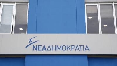 ΝΔ: Λόγια του αέρα οι ευαισθησίες του ΣΥΡΙΖΑ για το περιβάλλον
