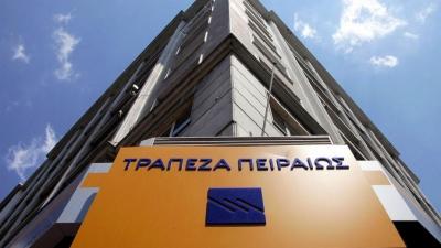 Τράπεζα Πειραιώς: Συμφωνία με τον Σύλλογο Εργαζομένων για προστασία των θέσεων εργασίας