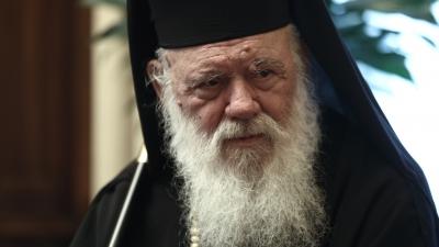 Αρχιεπίσκοπος Ιερώνυμος: «Μία είναι η Εκκλησία, μία πρέπει να είναι και η φωνή της»