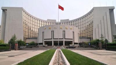 Κεντρική Τράπεζα Κίνας: Με «όπλο» την τεχνολογία διευκολύνει τη δανειοδότηση των επιχειρήσεων