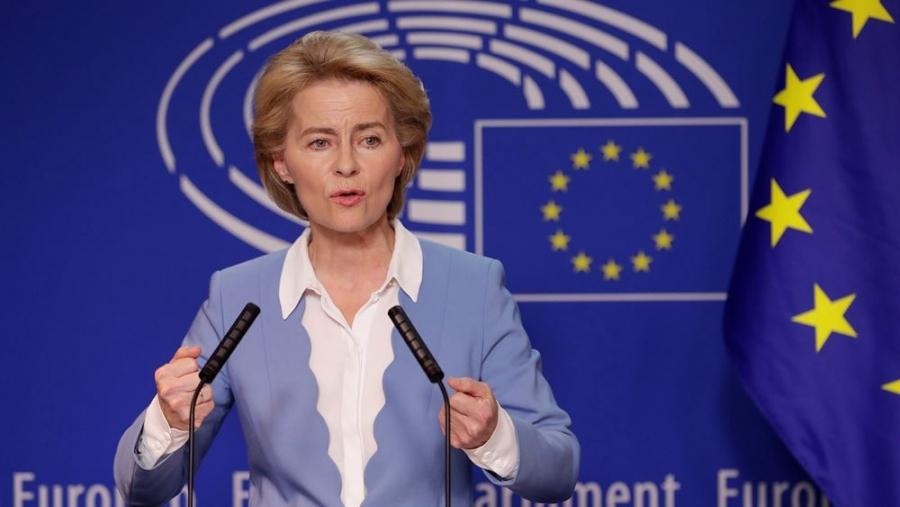 Αυστρία: Στη Βιέννη η Von der Layen στις 21 Ιουνίου  2021 για την έγκριση του σχεδίου για το Ταμείο Ανάκαμψης