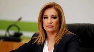 Γεννηματά: Γιατί η ΝΔ δεν καταλογίζει πολιτική ευθύνη στον Α. Τσίπρα κι αναδεικνύει μόνο τις ευθύνες του Ν. Παππά;