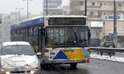 ΟΑΣΑ: Μετά τις 07:00 τα δρομολόγια των λεωφορείων στην Αττική