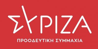 ΣΥΡΙΖΑ: Σε «ελάχιστους και ισχυρούς» απευθύνεται το ελληνικό σχέδιο για το Ταμείο Ανάκαμψης