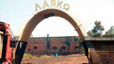 Κατέρρευσε τμήμα της στέγης στη ΛΑΡΚΟ - Το εργοστάσιο δεν λειτουργεί λόγω διακοπής του ρεύματος