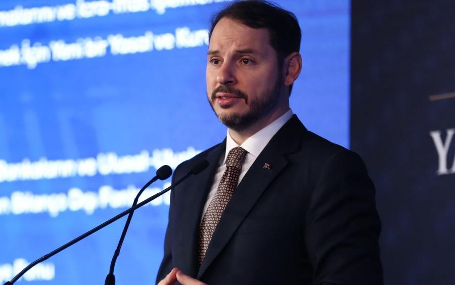 Stress tests και NPLs στο επίκεντρο της συνάντησης των Ελλήνων τραπεζιτών με ΔΝΤ - Το Ταμείο θα πάρει θέση τον Μάιο 2018