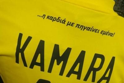 Έρχεται στην Θεσσαλονίκη ο Καμαρά – ενθουσιασμός στον Άρη!