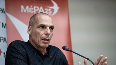 Βαρουφάκης: Έρχεται κύμα ύφεσης στην Ελλάδα, νέα ελλείμματα και αύξηση του χρέους