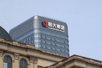 Καταρρέει ο κινεζικός κολοσσός ακινήτων Evergrande - Δεκάδες επενδυτές διαδηλώνουν στη Σενζέν
