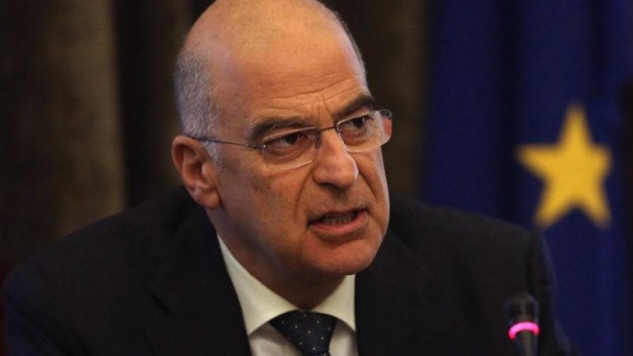 Τζιρακιάν: Καλύφθηκε η Αύξηση Μετοχικού Κεφαλαίου με κεφαλαιοποίηση υποχρεώσεων
