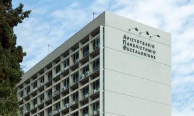 Κατάληψη στο κτίριο διοίκησης του ΑΠΘ - Αντιδράσεις για το νομοσχέδιο του Υπ. Παιδείας