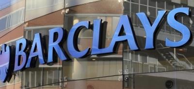 Πρώην υψηλόβαθμα στελέχη της Barclays αντιμετωπίζουν κατηγορίες για απάτη για τις συναλλαγές με το Κατάρ το 2008
