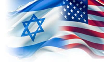 «Μείνετε σε επαγρύπνηση, λάβετε μέτρα και προσέχετε», προειδοποιεί τους Αμερικανούς η πρεσβεία των ΗΠΑ στο Ισραήλ