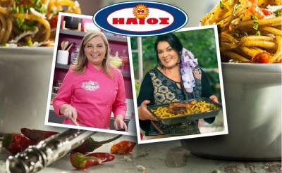 Η Βιομηχανία Ζυμαρικών ΗΛΙΟΣ επικοινωνεί την αξεπέραστη νοστιμιά και θρεπτική αξία των ζυμαρικών της μέσα από συνεργασίες με αγαπημένους σεφ