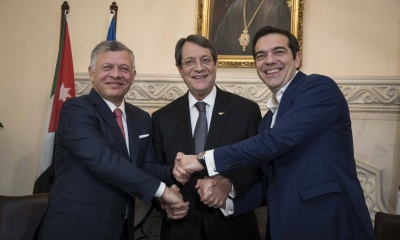 Αμάν: Οικονομική και επιχειρηματική συνεργασία Ελλάδας - Κύπρου - Ιορδανίας εγκαινιάζουν σήμερα οι τρεις ηγέτες