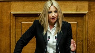 Γεννηματά (ΚΙΝΑΛ): Να ψηφίσουν την πρόταση μας εάν ΝΔ και ΣΥΡΙΖΑ ενδιαφέρονται για τους συνταξιούχους