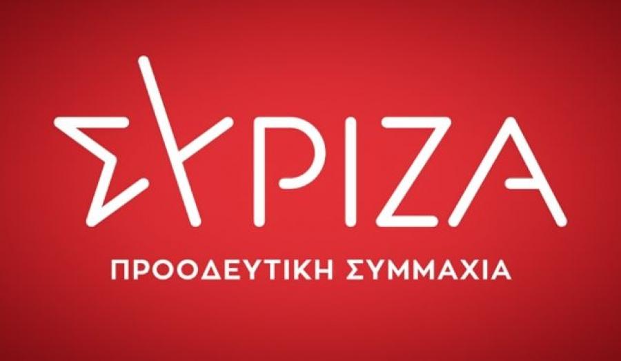 ΣΥΡΙΖΑ: Το Συμβούλιο της Ευρώπης είπε «ναι» στην πρόταση Τσίπρα για άρση πατέντας στα εμβόλια