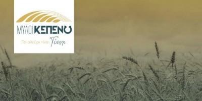 Μύλοι Κεπενού: Πρόταση για μεικτό μέρισμα 0,27 ευρώ ανά μετοχή
