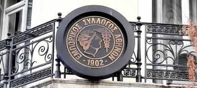 Εμπορικός Σύλλογος Αθηνών: Βαλβίδα οικονομικής και κοινωνικής εκτόνωσης το λιανεμπόριο