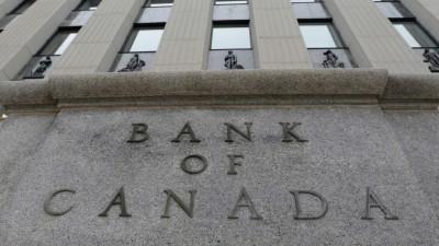 Καναδάς: Στο 0,25% διατήρησε το βασικό επιτόκιο η κεντρική τράπεζα