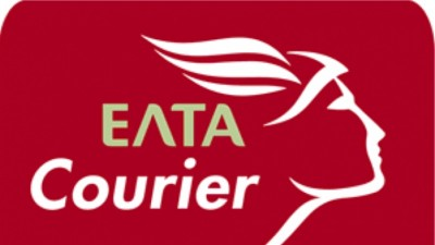 ΕΛΤΑ Courier: Από 28 Δεκεμβρίου 2020 σταματά η παραλαβή πακέτων λόγω φόρτου