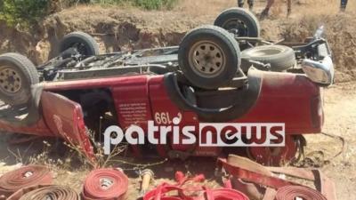 Φωτιά στον Πύργο: Στο νοσοκομείο δύο πυροσβέστες μετά την ανατροπή του οχήματός τους