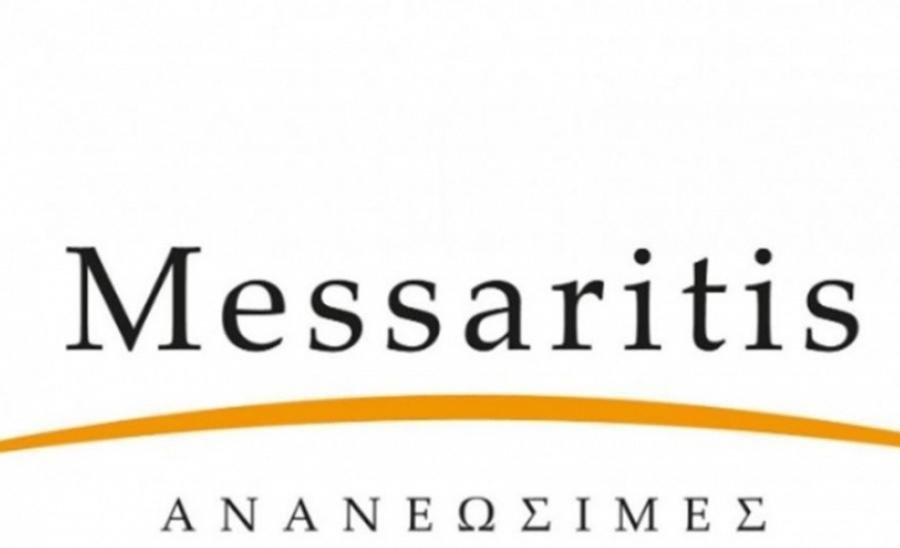 Messaritis Ανανεώσιμες - Οκτώ νέα έργα συνολικής ισχύος 4,8MW