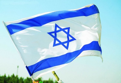 Ισραήλ: Νέες υποθέσεις διαφθοράς εμπλέκουν βοηθούς του πρωθυπουργού Netanyahu