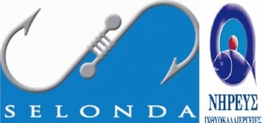 Επικοινωνιακή αντεπίθεση της κυβέρνησης για την Eldorado μετά τον διεθνή αντίκτυπο