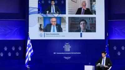 Trichet στο Delphi Forum: Η πανδημία θα επιταχύνει την ευρωπαϊκή ολοκλήρωση