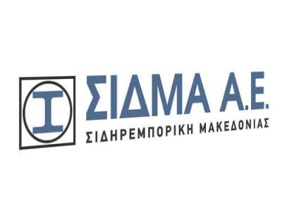 ΣΙΔΜΑ: Μεταβίβαση στοιχείων Ενεργητικού  - Παθητικού 8 εκατ. από Μπήτρος