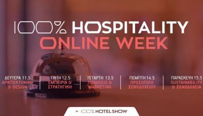 Το πρώτο Online Event του 100% Hotel Show ολοκληρώθηκε, σηματοδοτώντας μια νέα εποχή για τις Ξενοδοχειακές Εκθέσεις