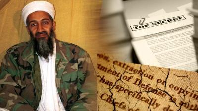 Οι ΗΠΑ επικήρυξαν τους ηγέτες της Αλ Κάιντα για 10 εκατομμύρια δολάρια