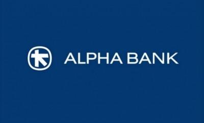 Alpha Bank: Κέρδη 86,6 εκατ. ευρώ στο α΄εξάμηνο του 2020 - Στο 18,3% η κεφαλαιακή επάρκεια