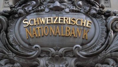 Η «μάχη» της κεντρικής ελβετικής τράπεζας να αποδυναμώσει το φράγκο