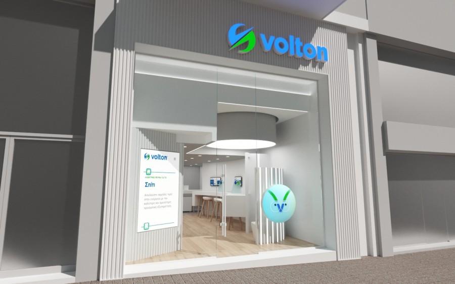 Volton: «Καθαρά και Έξυπνα» βήματα μπροστά