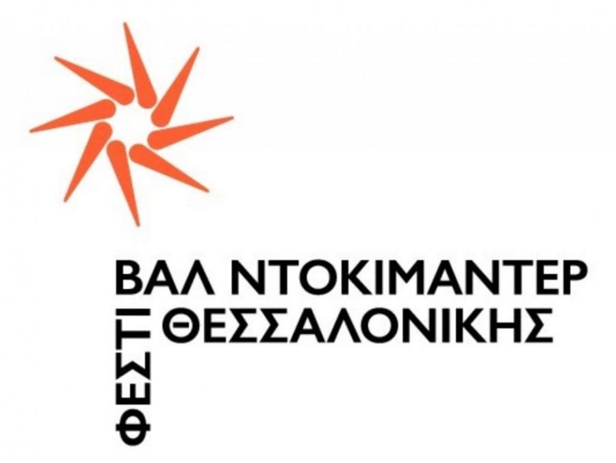 Στο επίπεδο Leadership της παγκόσμιας πρωτοβουλίας βιώσιμης ανάπτυξης CDP η Μυτιληναίος