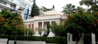 Εστάλη η ελληνική πρόταση στους δανειστές - Ψηφίζονται αύριο 10/7 τα μέτρα στη Βουλή - Έως 74 δισ δάνειο και 13+4 δισ. μέτρα