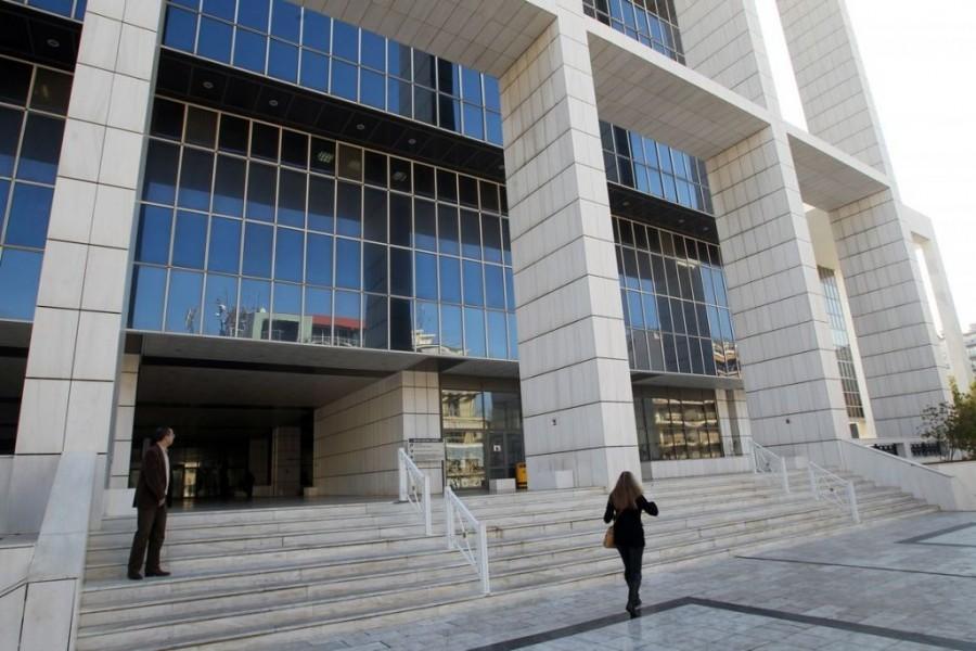Κυκλοφοριακές ρυθμίσεις και αύριο 9/10 στην περιοχή του Εφετείου Αθηνών