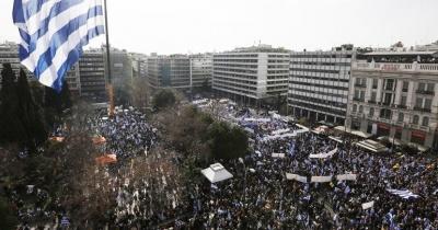 Σήμερα 20/1 το συλλαλητήριο για τη Μακεδονία στο Σύνταγμα – Δρακόντεια μέτρα ασφαλείας