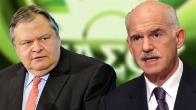 Κυβέρνηση συνεργασίας ΝΔ - ΚΙΝΑΛ ή προοδευτική διακυβέρνηση - Βενιζέλος ή Παπανδρέου; To ΠΑΣΟΚ και πάλι κυρίαρχο