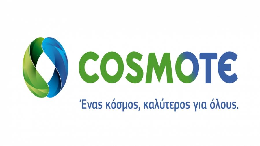 Η COSMOTE διευκολύνει την επικοινωνία των συνδρομητών της σε Ελασσόνα, Τύρναβο, Φαρκαδόνα και Λάρισα