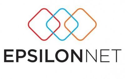 Epsilon Net: Στον δρόμο για την Κύρια Αγορά του Χρηματιστηρίου