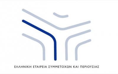 Υπερταμείο: Στηρίζουμε στηρίζουν πλήρως το στρατηγικό πλάνο και το όραμα της Διοίκησης της ΔΕΗ